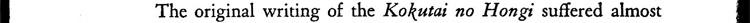 Editors_page_02_slice_25
