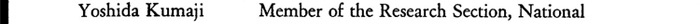 Editors_page_03_slice_13