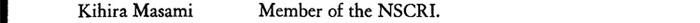 Editors_page_03_slice_16