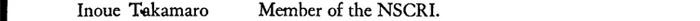 Editors_page_03_slice_18