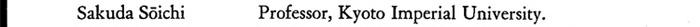 Editors_page_03_slice_19