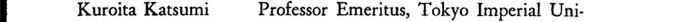 Editors_page_03_slice_20