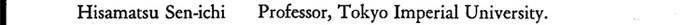 Editors_page_03_slice_24