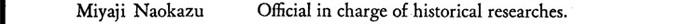 Editors_page_03_slice_28