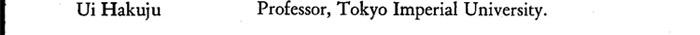 Editors_page_03_slice_30