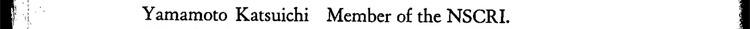 Editors_page_04_slice_04