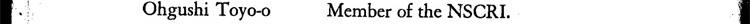 Editors_page_04_slice_05