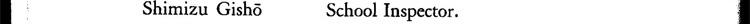 Editors_page_04_slice_11
