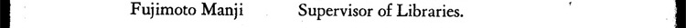 Editors_page_04_slice_14