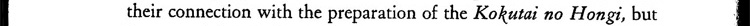 Editors_page_04_slice_28