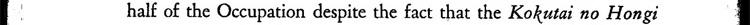 Editors_page_04_slice_32
