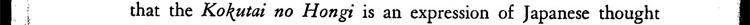 Editors_page_06_slice_06