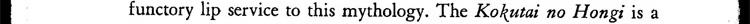 Editors_page_06_slice_14