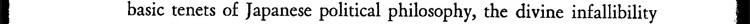 Editors_page_06_slice_27