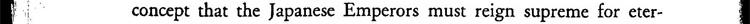 Editors_page_08_slice_04
