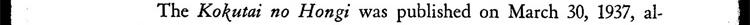 Editors_page_08_slice_14