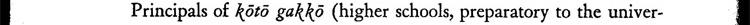 Editors_page_08_slice_21