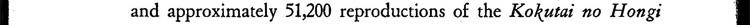 Editors_page_08_slice_28