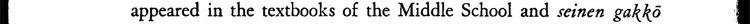 Editors_page_08_slice_30