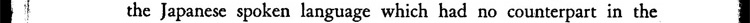 Editors_page_10_slice_07