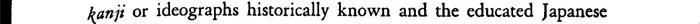 Editors_page_11_slice_03