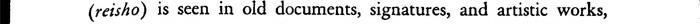 Editors_page_11_slice_07