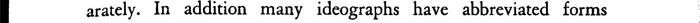 Editors_page_11_slice_11