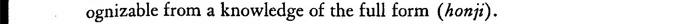 Editors_page_11_slice_13