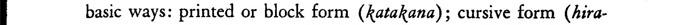 Editors_page_11_slice_20