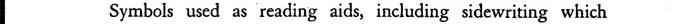 Editors_page_11_slice_31