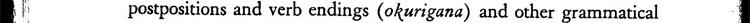 Editors_page_12_slice_03