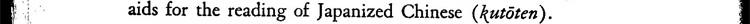 Editors_page_12_slice_04