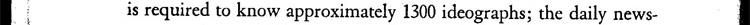 Editors_page_12_slice_06