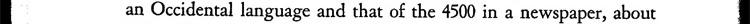 Editors_page_12_slice_12