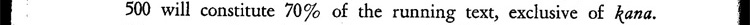 Editors_page_12_slice_13