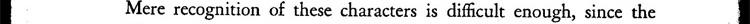 Editors_page_12_slice_14