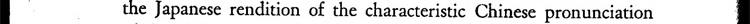 Editors_page_12_slice_23