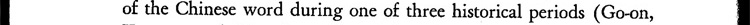 Editors_page_12_slice_24