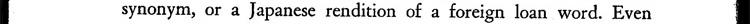 Editors_page_12_slice_28