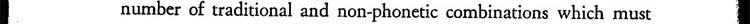 Editors_page_12_slice_31