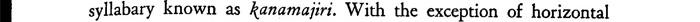 Editors_page_13_slice_03