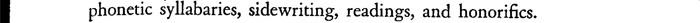 Editors_page_13_slice_08