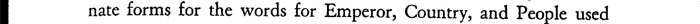 Editors_page_13_slice_13