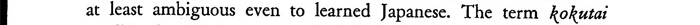 Editors_page_13_slice_18