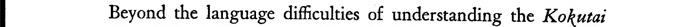 Editors_page_13_slice_29