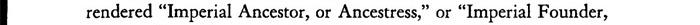 Editors_page_15_slice_18