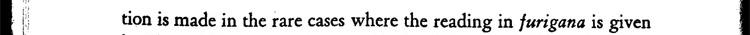 Editors_page_16_slice_02