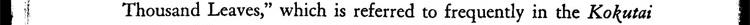 Editors_page_16_slice_07