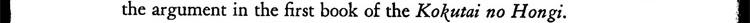 Editors_page_16_slice_20