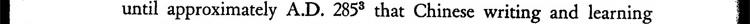 Editors_page_16_slice_22
